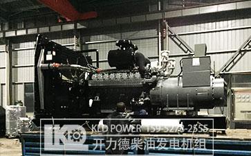 柴油发电机各种配件组成该发电机组