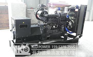 上柴股份300KW柴油发电机组价格SC12E500D3
