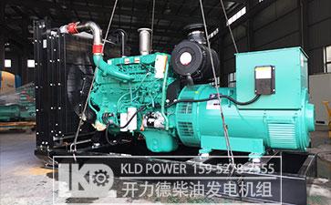 工地用柴油发电机组