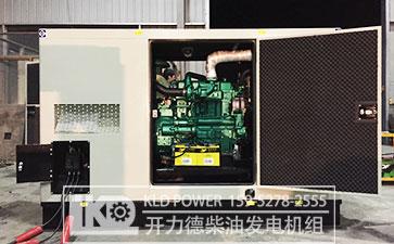低噪音式柴油发电机组厂家直销