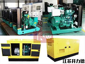 20千瓦发电机玉柴YC2115D价格及参数
