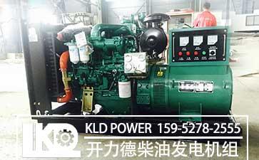 玉柴45KW备用50千瓦发电机YC4D85Z-D20