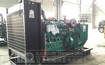 300千瓦柴油发电机价格型号玉柴股份YC6K500L-D30报价参数