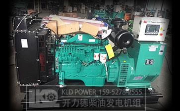 30千瓦发电机康明斯4BT3.9-G1/G2柴油发电机组