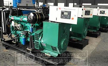 潍柴30千瓦备用发电机K4102D3