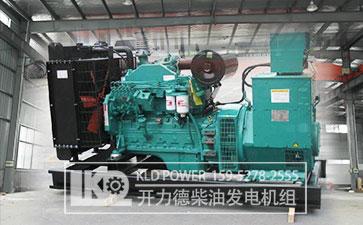 康明斯50千瓦柴油发电机4BTA3.9-G2