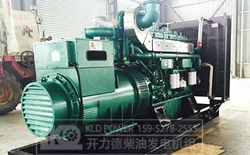 玉柴600千瓦发电机组厂家价格YC6C1020L-D20采购