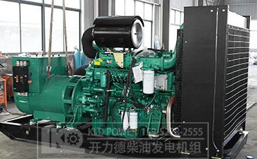 700KW玉柴柴油发电机组工厂报价YC6C1220L-D20型号技术参数
