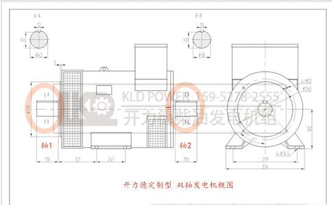定制发电机、双轴发电机、高速发电机组