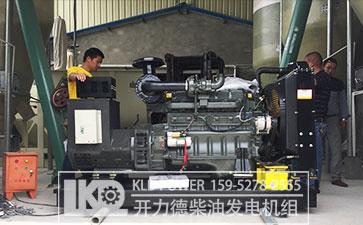 多次升压调整100kw柴油发电机机油压力仍很低怎么办?