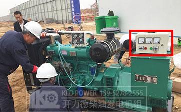 柴油发电机组安装电流表指示图