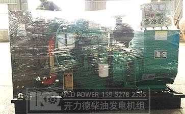 玉柴发电机组60千瓦YC4A100Z-D20