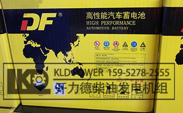 柴油发电机蓄电池