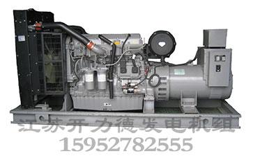 帕金斯500千瓦柴油发电机组perkins500kw