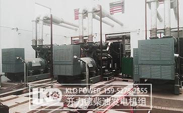 三台帕金斯柴油发电机组并车案例图