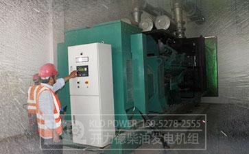 柴油发电机机房喷水降温